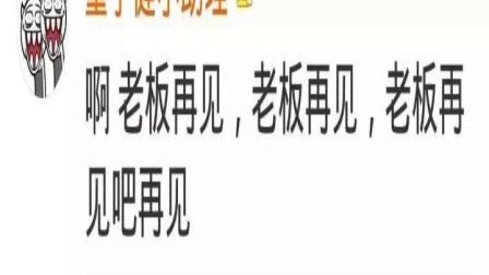 """董子健晒孙怡丑照,孙俪卖邓超衣服,这些夫妻是结了""""假""""婚吧?"""