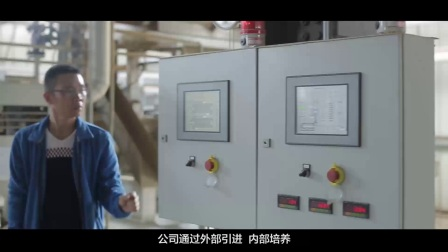 荆州益农饲料有限公司宣传片
