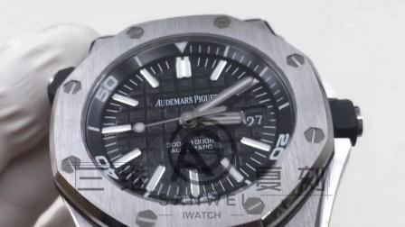 爱彼AB AP皇家橡树离岸型系列15703ST腕表JF厂V7版本复刻表-三维复刻