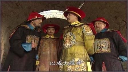康熙王朝:康熙这句话说的太好,六品的官不一定干好九品的知县斩月