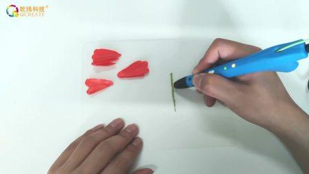 3d打印笔教程-03花朵(logo)