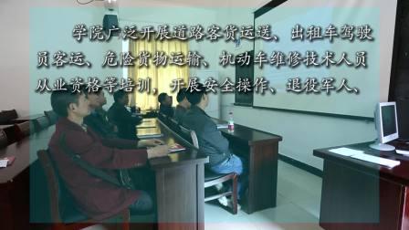 安徽安庆技师学院宣传片