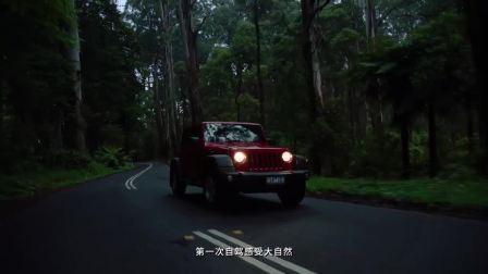 Explore Melbourne with Li Xian 李现带你发现墨尔本