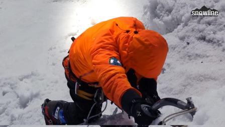 snowline_雪線_camping brand