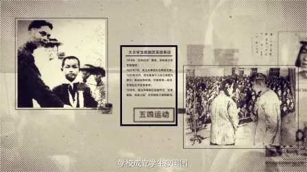 太仓一中110周年宣传片