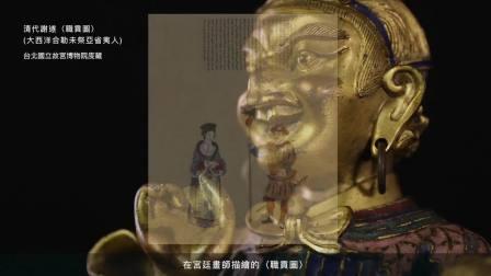 清康熙 铜錾胎珐琅胡人进贡像|台北宇珍春拍 2018-04-22 编号277