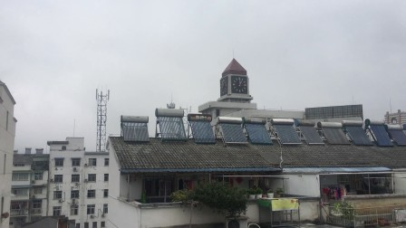 黄山邮电大酒店下午1点(无报时)
