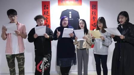 学唱团丨教学视频丨《红莓花儿开》