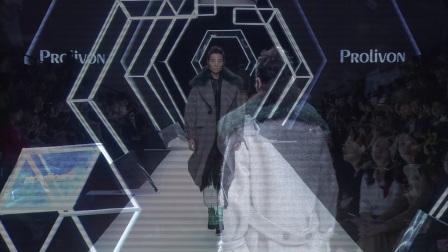2018秋冬上海时装周 Prolivon