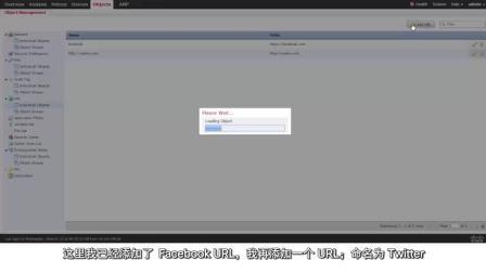 如何在Firepower设备配置URL过滤?