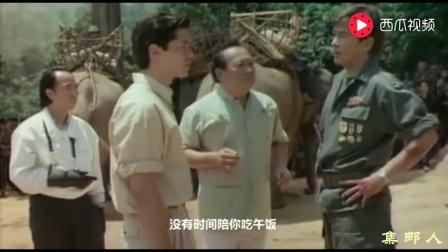 香港黑帮电影: 金三角的交易, 一方是将军, 场面还不小《轰天龙虎会》