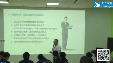 精益生产流程设计_交广国际管理咨询