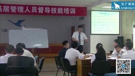 国企干部培训_交广国际管理咨询