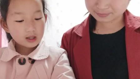 杜郝璇亲子阅读
