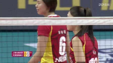 4月3日女排超级联赛决赛第7场上海vs天津全场