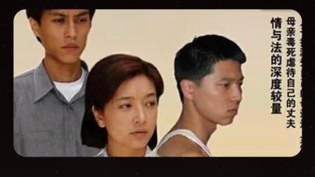 有点差辈!唐嫣演过张一山的后妈 江珊和靳东合作过《悲情母子》
