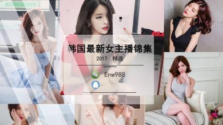 韩国美女主播钟淑美女热舞-韩国美女主播系列李秀-38 (3)