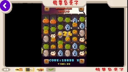万圣节南瓜糖游戏应用程序游戏馅饼食谱最佳儿童应用!