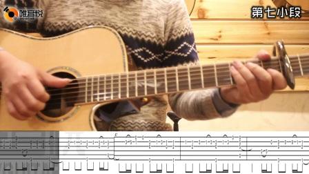 something just like this 唯音悦指弹吉他教学吉他独奏教程