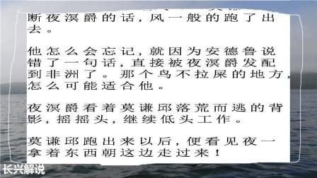 女频小说:盛宠黑帝小萌妻