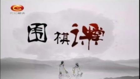 破空与治孤(10)29分