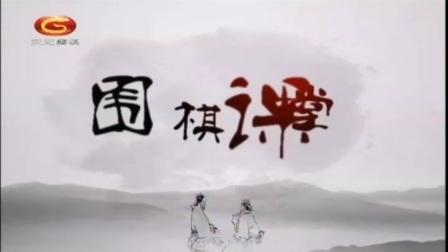 破空与治孤(18)29分