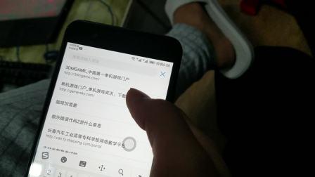 某品牌新型号3G无线路由器劫持用户网页跳转到游戏推广页,换路由器无此现象。