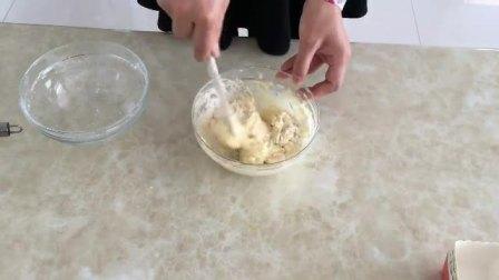 宝安蛋糕培训学校 烤箱烤蛋糕的做法大全 烘焙蛋糕学习技术