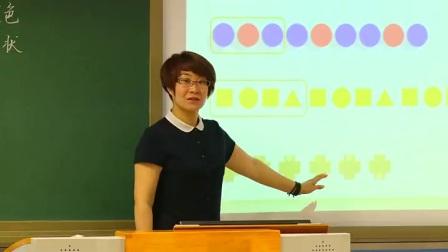 小学数学人教版一下《第7单元 找规律》河北 郭海燕