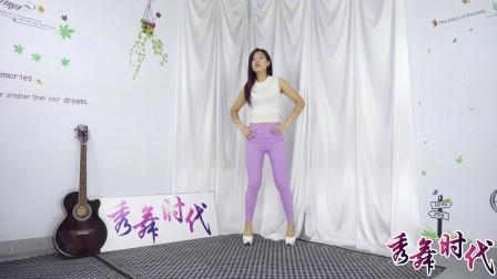 秀舞时代 小羽 方敏雅 我也是女人 舞蹈 电脑版正面4.mp4