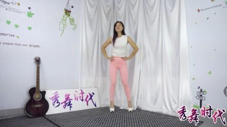秀舞时代 小羽 方敏雅 我也是女人 舞蹈 电脑版正面5.mp4