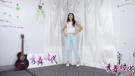 秀舞时代 小羽 方敏雅 我也是女人 舞蹈 电脑版正面7.mp4