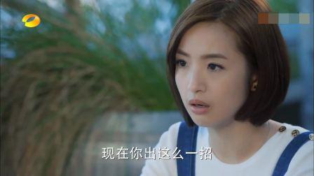 老男孩-林小欧劝男友回中国, 没想到男友却让他留在美国, 小欧该如何选择?