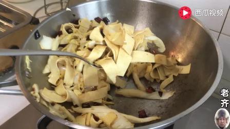海鲜大咖制作方法(附详细汤汁配方), 一看就会—老齐美食视频