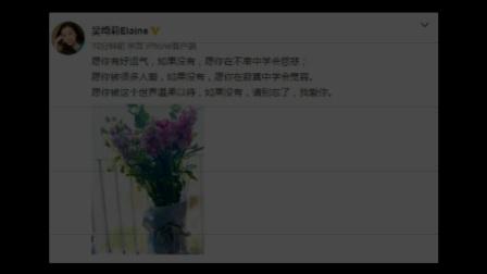 小龙女疑似恋情告急,妈妈吴绮莉暖心安慰:请别忘了,我爱你