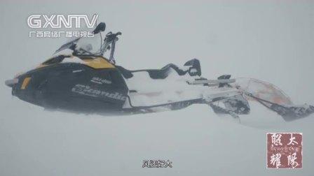 西藏微纪录片《太阳照耀》 第13集: 冰川生命线