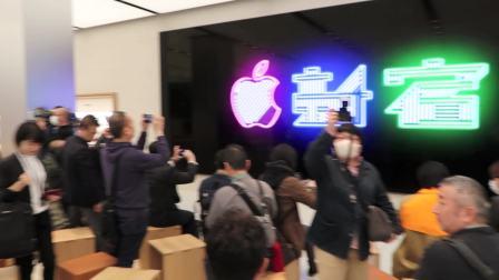 Apple Shinjyuku press preview
