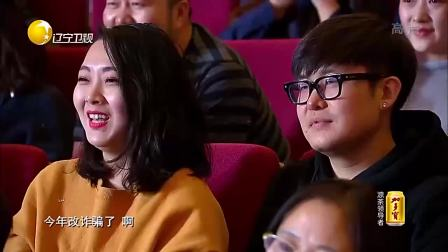 赵本山 赵海燕 宋小宝小品《有钱了》_超清
