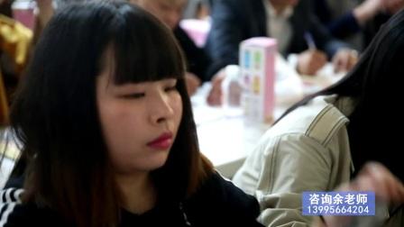 2018.03.13-14 余建忠老师 烘焙课程10