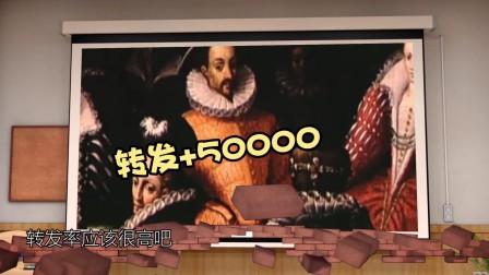 伽利略做过比萨斜塔实验吗?