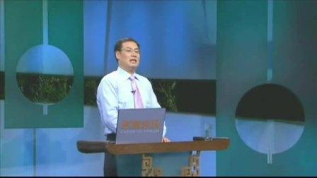 精彩演讲 培训主持人开场白 演讲与口才答案
