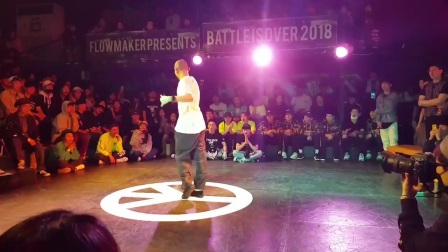 Poppin J - Battle is Over 2018 裁判表演