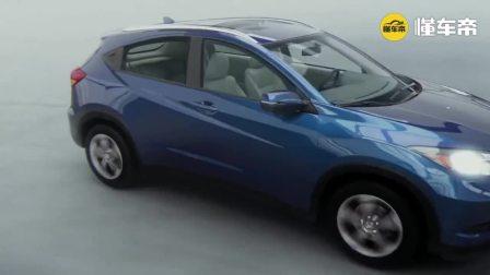燃爆了! 看到本田汽车这样的广告, 大众笑喷了~~