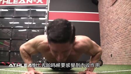铸肌健身:Jeff教练教你8招打造饱满上胸肌肉