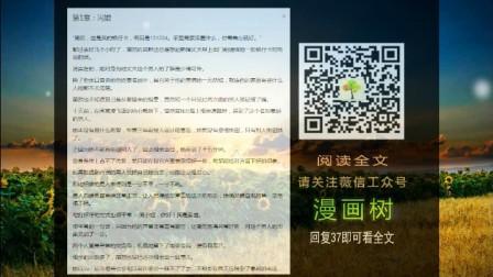 TXT小说《甜心萌妻总裁宠不停》在线阅读全文