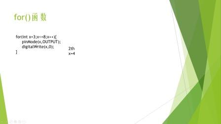 arduino-第5课-for循环函数