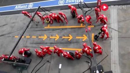 秒杀, F1赛车换轮胎速度有多快? 不要眨眼仔细看, 真的没有快进