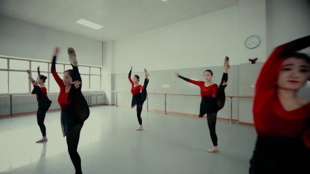 舞蹈版毕业汇报片