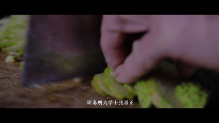 """莱阳""""梨润正""""梨膏宣传片"""