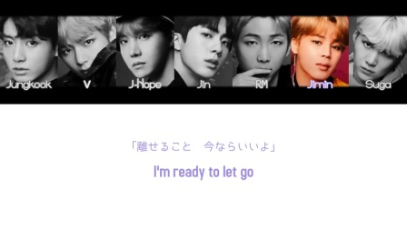 180404 日文Let Go歌词分布完整版 防弹少年团